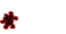 Dave Wongs - Chinese Cuisine | Stockton, California